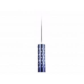 SLAMP LAMPADA A SOSPENSIONE SOSPENSIONE DIMPLE COLORE BLUE
