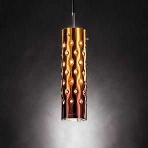 SLAMP LAMPADA A SOSPENSIONE DIMPLE COLORE ORANGE